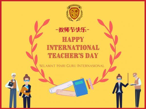 Hari Guru Internasional